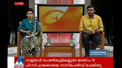 Kidney diseases. Manorama News